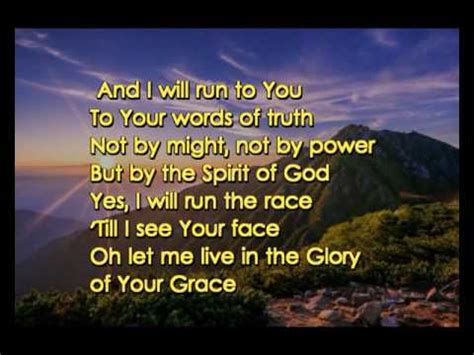 how to your to run with you i will run to you hillsong with lyrics