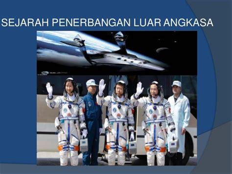 penerbangan luar angkasa