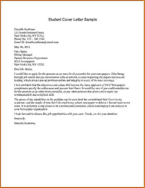 Undergraduate Cover Letter Exles 8 internship letter for students lease template