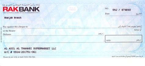 rak bank in dubai cheque printing software cheque images and cheque photos