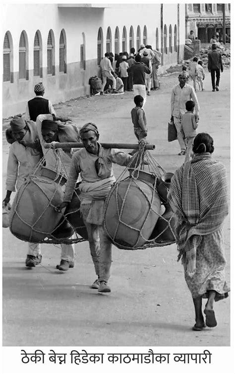 17 Rare Historical Photographs Of Kathmandu You Must See