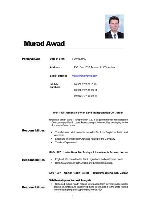 business profile template best photos of template of company profile business