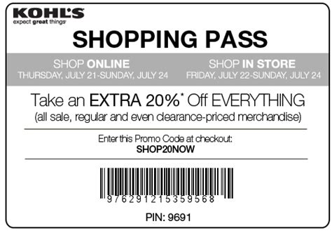 kohls coupons in store barcode