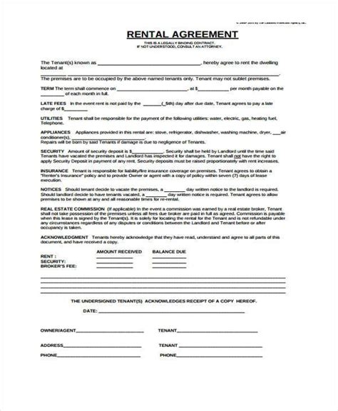 free rental agreement form california month to month