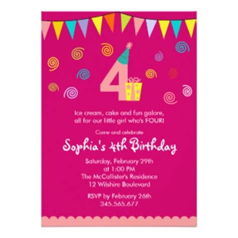 Invitation Fourth Birthday Card Templates by Print At Home Birthday Invitations Dolanpedia