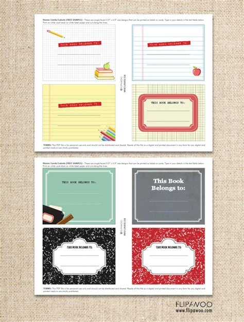 school book template back to school book labels free template personalized