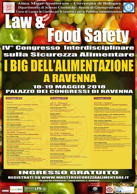 master in sicurezza alimentare iv 176 congresso interdisciplinare sulla sicurezza alimentare