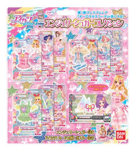 Aikatsu Premium Set Season 2 Versi 4 Moonrise Misterious Virgo amiami character hobby shop data carddass aikatsu idol katsudou angely sugar collection