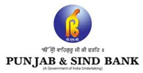 of punjab and sind bank punjab and sind bank recruitment 2012