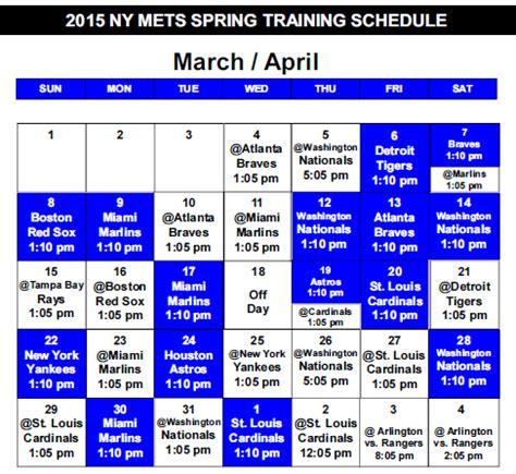 2016 st louis cardinals baseball schedule printable