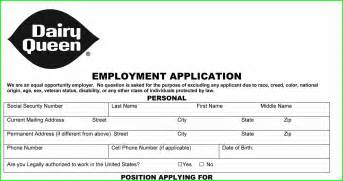 chili s job application free resumes tips