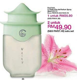 Harga Minyak Wangi Secret gorgeous beautiful perfume alkohol