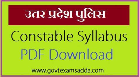 police constable syllabus   lb exam pattern