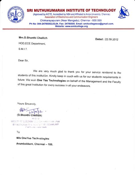 Letter Of Recommendation By Hod application letter for internship to hod 28 images