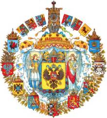 armoiries de la russie wikip 233 dia