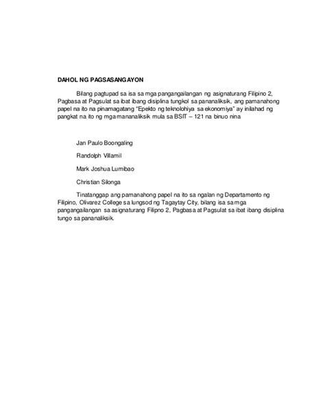 abstrak ng thesis tagalog abstrak sa thesis pdfeports867 web fc2 com