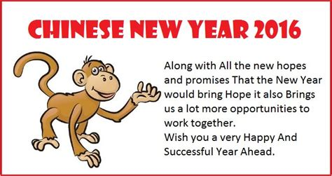 new year monkey poem new year 2016 year of monkey punjabigraphics