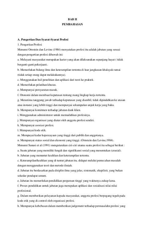 membuat makalah etika profesi makalah profesi keguruan 2