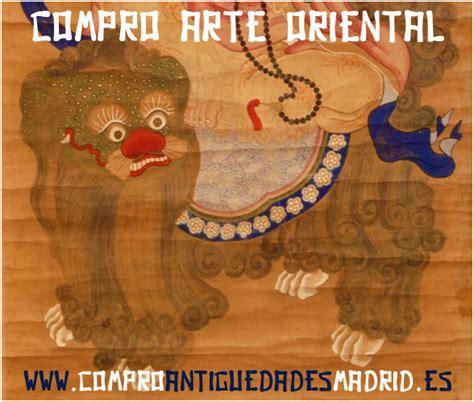 Compro Pro Mall 1 compro arte pintura china antigua antiguedades compra venta