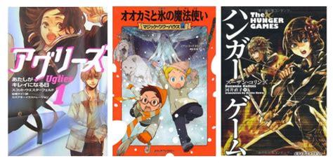 english translated light novels an introduction to light novels english light novels