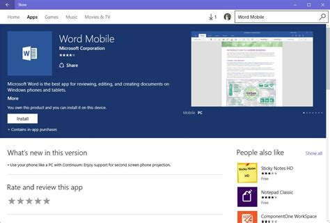 office suite for mobile microsoft updates office suite for windows 10 software