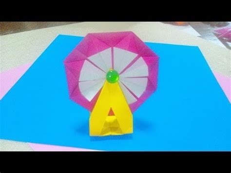 折り紙 観覧車 折り方 作り方 origami ferris wheel
