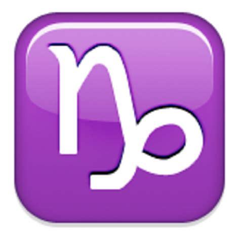 emoji zodiac symbols capricorn emoji u 2651 u e248 u 2651 u fe0f