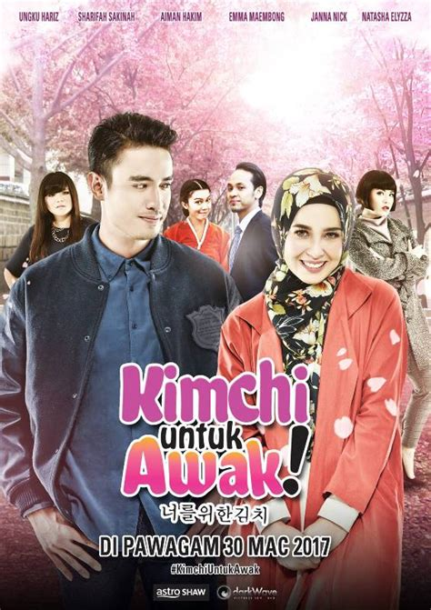 film malaysia aiman hakim places you can visit in korea as seen in kimchi untuk