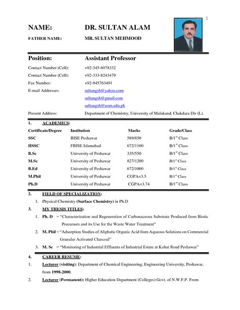 Marriage biodata sample doc format of resume