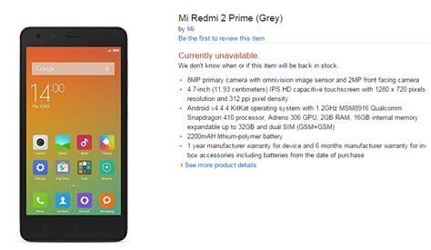 Mesin Xiaomi Redmi 2 Prime xiaomi redmi 2 prime verr 224 presentato il 13 agosto per l
