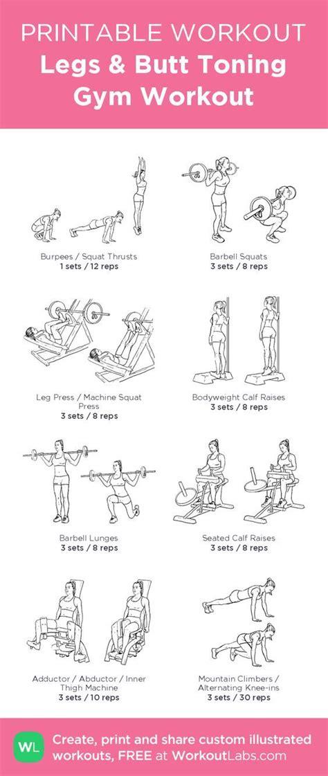 printable exercise plan legs butt toning gym workout 226 my custom exercise plan