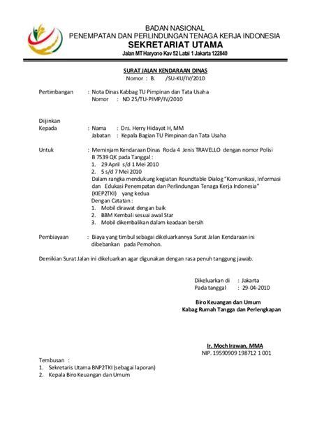 Contoh Surat Penawaran Barang Berupa Komputer by Surat Jalan Kendaraan Dinas