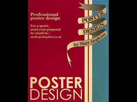 poster design youtube تحميل برنامج تصميم البوستر poster design free مجانا