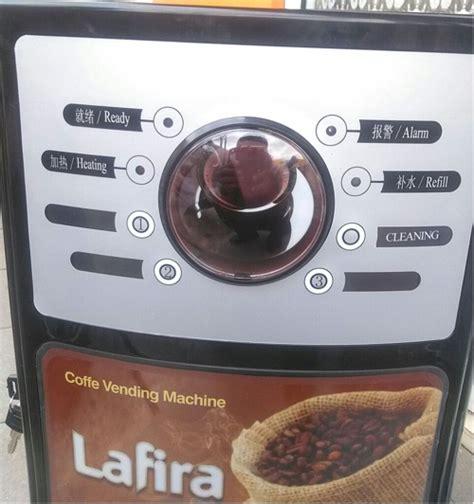 Mesin Kopi Instant jual mesin kopi vending lafira 3 minuman di surabaya