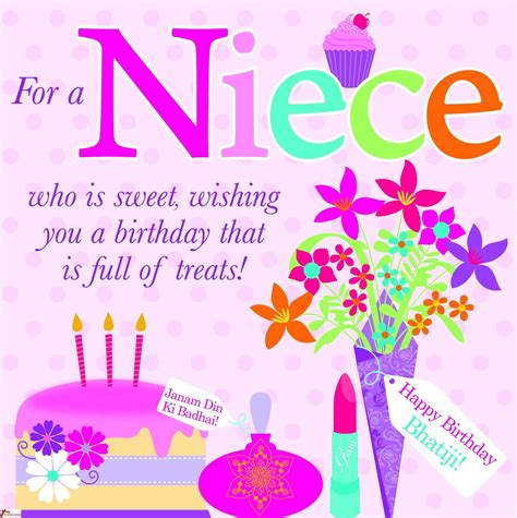 Happy 21st Birthday Wishes To My Funny Happy 21st Birthday Quotes For A Special Niece