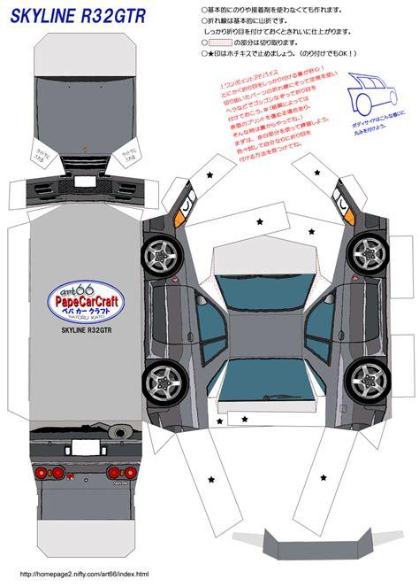 Nissan Papercraft - nissan skyline papercraft