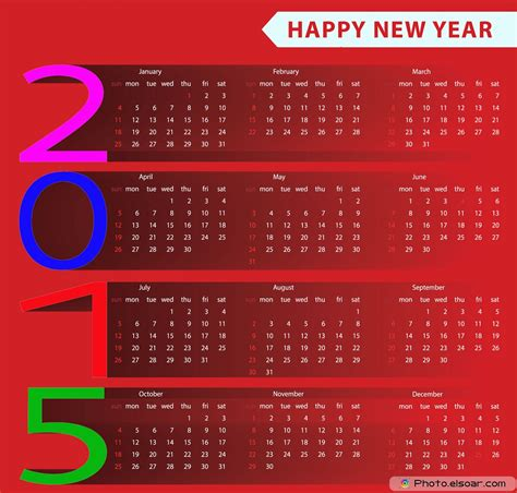 نتيجة وتقويم عام 2015 الميلادى مجانا بأشكال واحجام مختلفة