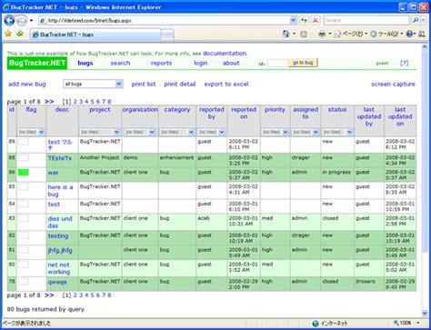 bug tracking template bugtracker net 3 5 0 screenshot
