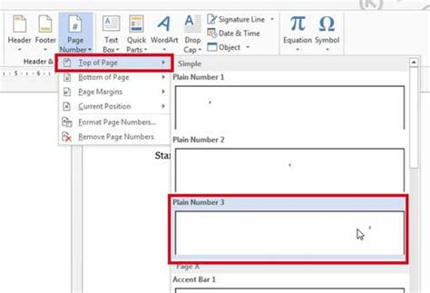 remove header layout typo3 how to remove the page number from the first page in word