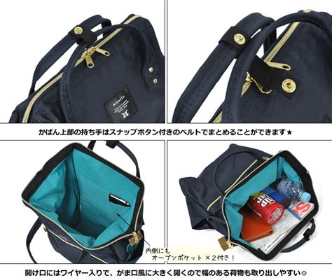 Anello Bag Series Original Green At B0193a anello at b0193a sax backpack school bag
