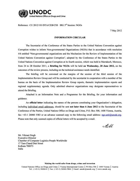 Letter Of Invitation To Research International Business International Business Letter