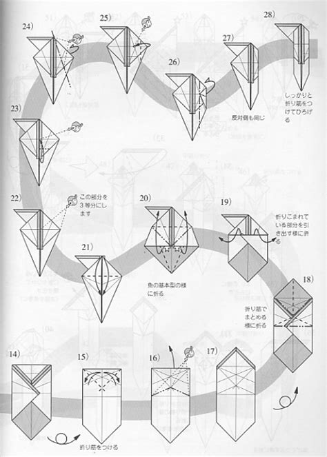 How To Make An Origami Squirtle - 2 pikachu origami diagrams paper kawaii