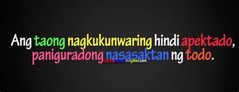 fb quotes love fb covers quotes quotesgram