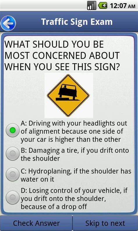 drivers ed handbook questions and answers wroc awski informator internetowy wroc aw
