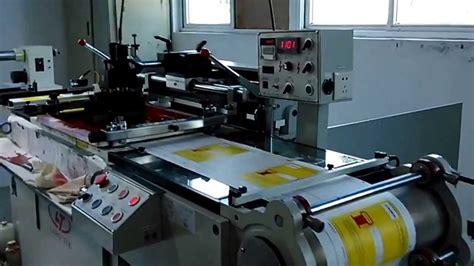 Auto Roll by Xiamen Lingtie Machiney Auto Roll To Roll Sticker Screen