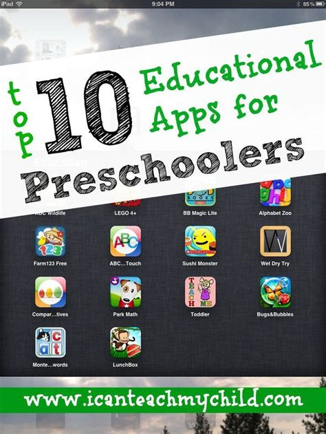 classroom layout app 91 best apps for pre k k images on pinterest classroom
