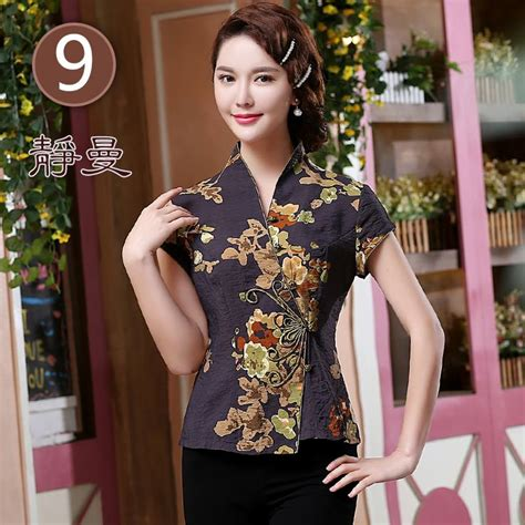 Black Stripe Peony S M L Blouse 45017 318 best images about shirts blouses for