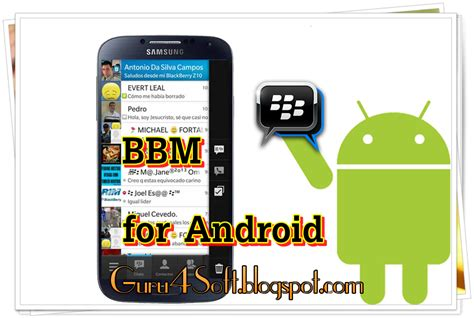bbm for android apk free bbm 2 0 0 13 apk for android free version guru4soft software place
