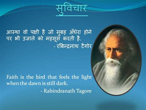 rabindranath tagore biography in hindi video rabindranath tagore s quotes famous and not much