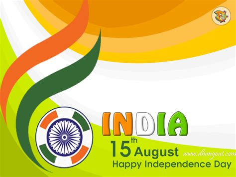 indian independence day 2014 happy independence day india wallpapers 15 august 2014